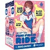 RIDE × G PROJECT PUNI VIRGIN(ぷにばーじん) RIDE